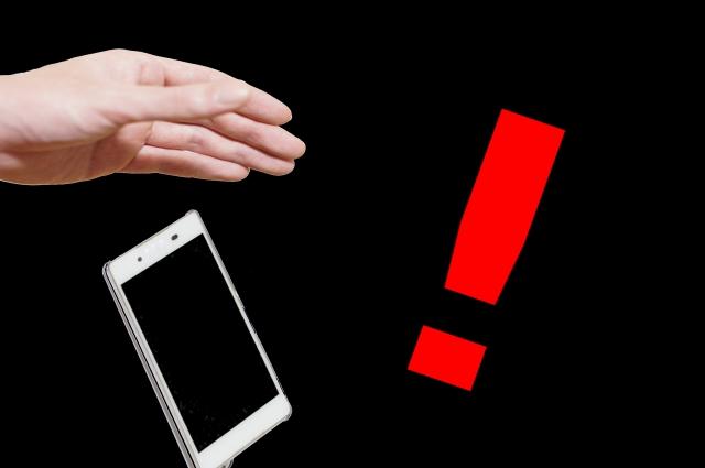 iPhone 落とした
