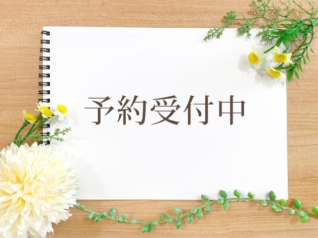 スマホ修理オンライン予約