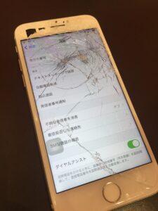 iPhone8画面破損写真